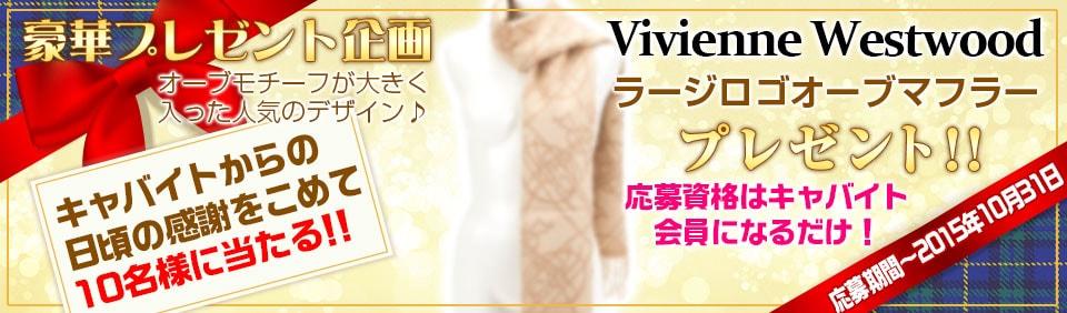 2月9日~2月14日  ★バレンタインイベント開催★写真